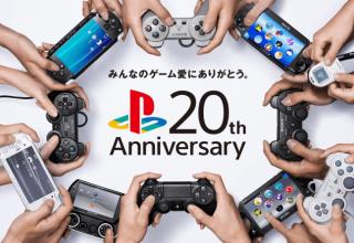 20 ciekawostek na 20 lecie PlayStation 320x220 - 20 ciekawostek o PlayStation na 20lecie marki