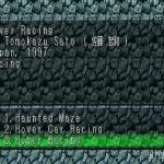 Hoover Racing 1 150x150 - Najlepsze gry stworzone za pomocą Net Yaroze
