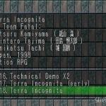 Terra Incognita 1 150x150 - Najlepsze gry stworzone za pomocą Net Yaroze
