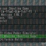 Wanisan Shooting Game 1 150x150 - Najlepsze gry stworzone za pomocą Net Yaroze