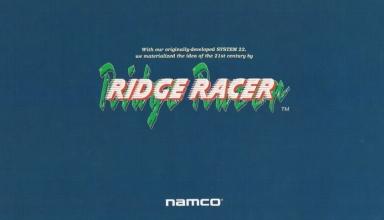 ridge racer ciekawostki baner 384x220 - Pierwszy Ridge Racer - gra pełna niespodzianek