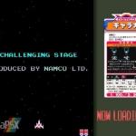 ridge racer psx ciekawostki 18 150x150 - Pierwszy Ridge Racer - gra pełna niespodzianek
