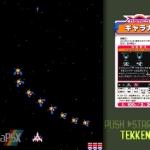 ridge racer psx ciekawostki 19 150x150 - Pierwszy Ridge Racer - gra pełna niespodzianek