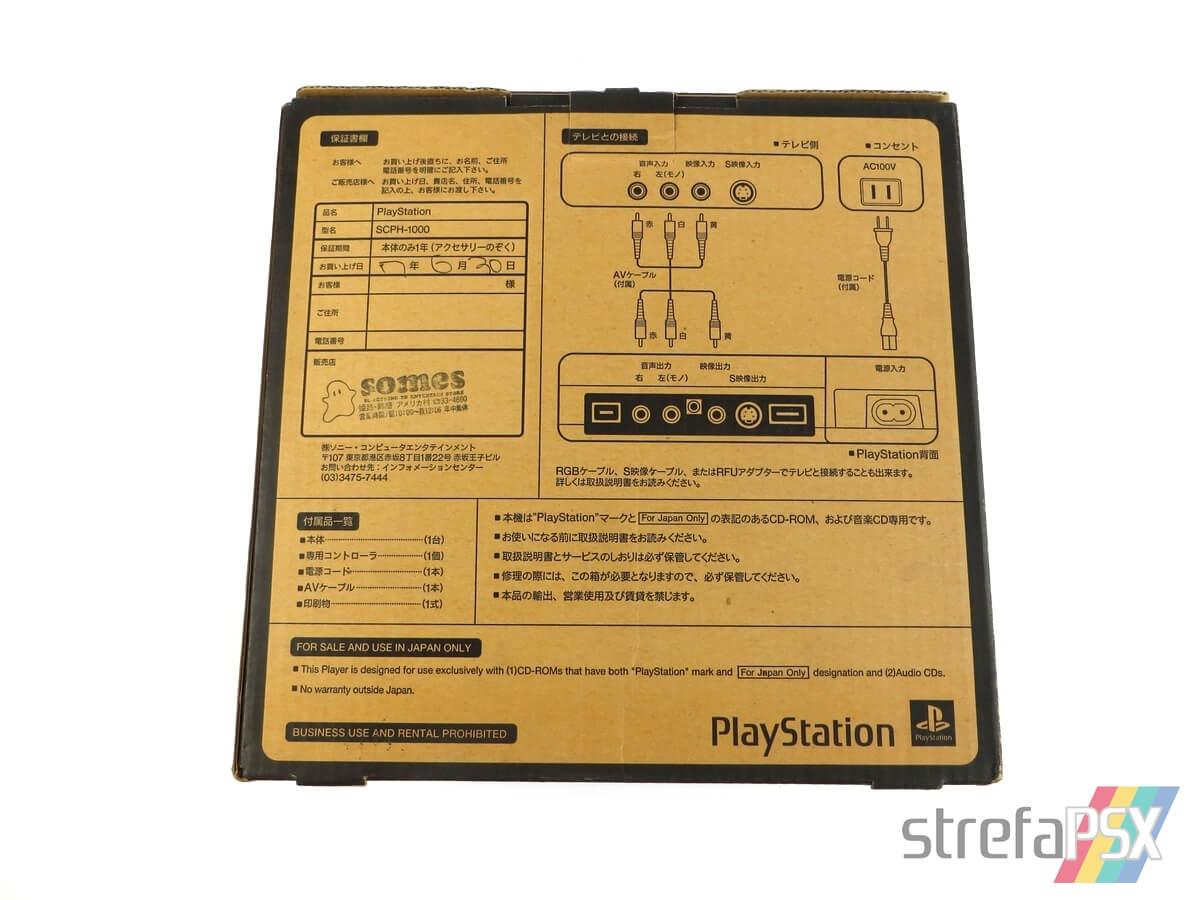 playstation scph 1000 box 4 - [SCPH-1000] PlayStation