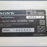 playstation scph 5903 video cd 028 150x150 - [SCPH-5903] PlayStation Video CD