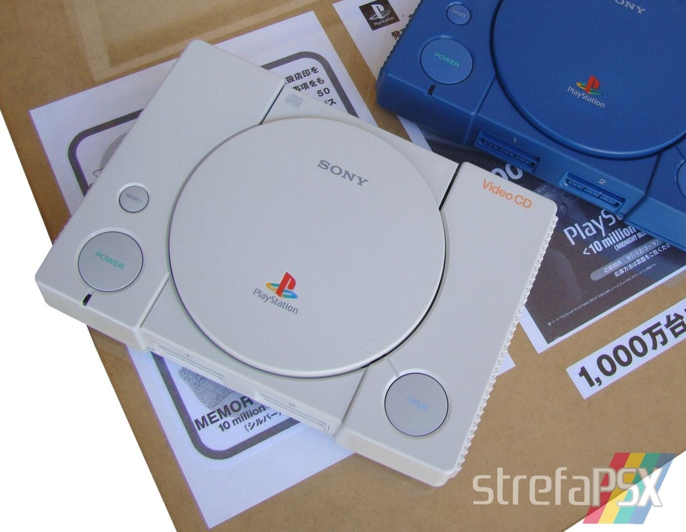 playstation_video_cd_scph_5903_03