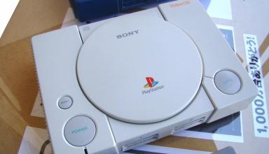 video cd baner 384x220 - [SCPH-5903] PlayStation Video CD