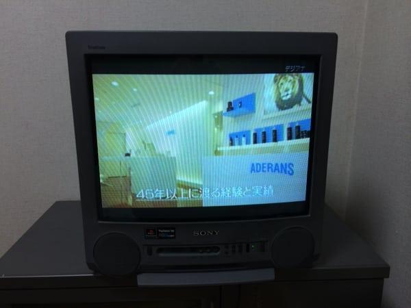 telewizor Sony Trinitron KV 21SP1 3 - Telewizor stworzony z myślą o PlayStation - Sony KV-21SP1