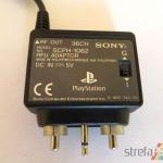 rozne rodzaje kabli playstation 14 150x150 - Przegląd różnych rodzai kabli do PlayStation
