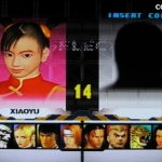 tekken 3 composite 4 150x150 - Jakość obrazu - Composite vs S-Video vs SCART RGB
