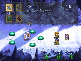 lu2 - Przegląd najlepszych gier RPG na PlayStation