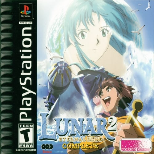 lunar_eternal_blue