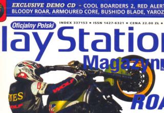 """oficjalny polski magazyn playstation  historia baner 320x220 - Historia czasopisma """"Oficjalny Polski PlayStation Magazyn"""""""