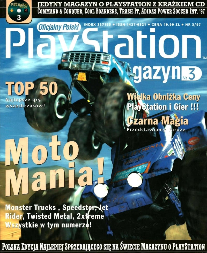 """oficjalny polski playstation magazyn 2 - Historia czasopisma """"Oficjalny Polski PlayStation Magazyn"""""""
