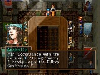 suik2 - Przegląd najlepszych gier RPG na PlayStation
