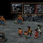 suik4 150x150 - Przegląd najlepszych gier RPG na PlayStation