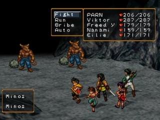 suik4 - Przegląd najlepszych gier RPG na PlayStation