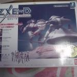 zxe d 5 150x150 - Złóż i zagraj w ZXE-D Legend of Plasmatlite