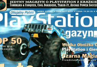 """oficjalny polski magazyn playstation wywiad banner 320x220 - Wywiad z wydawcą czasopisma """"Oficjalny Polski PlayStation Magazyn"""""""