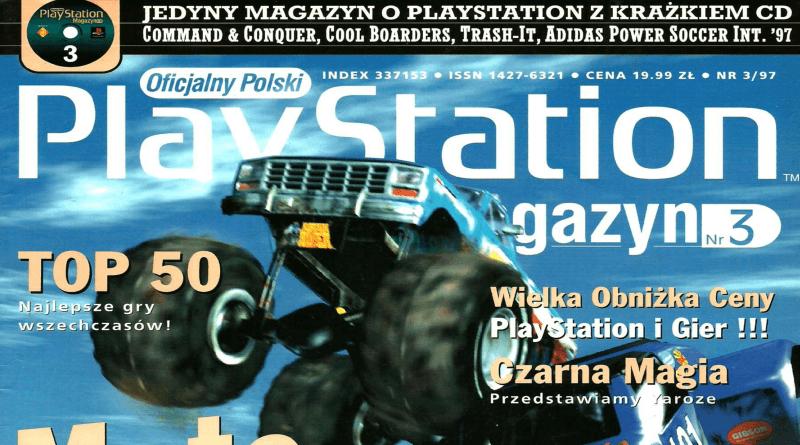 """oficjalny polski magazyn playstation wywiad banner - Wywiad z wydawcą czasopisma """"Oficjalny Polski PlayStation Magazyn"""""""