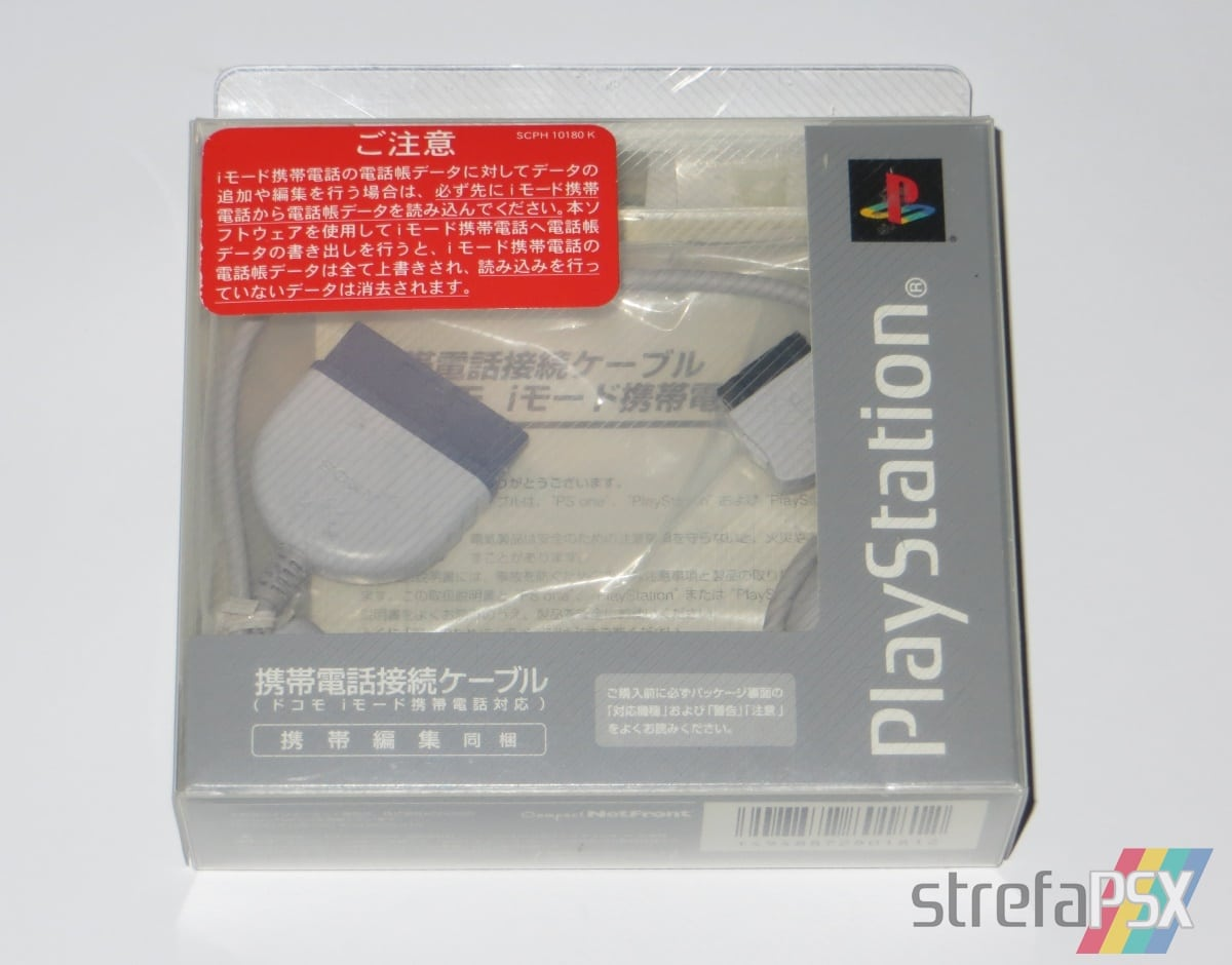 playstation i mode - Internet i-mode w PS one
