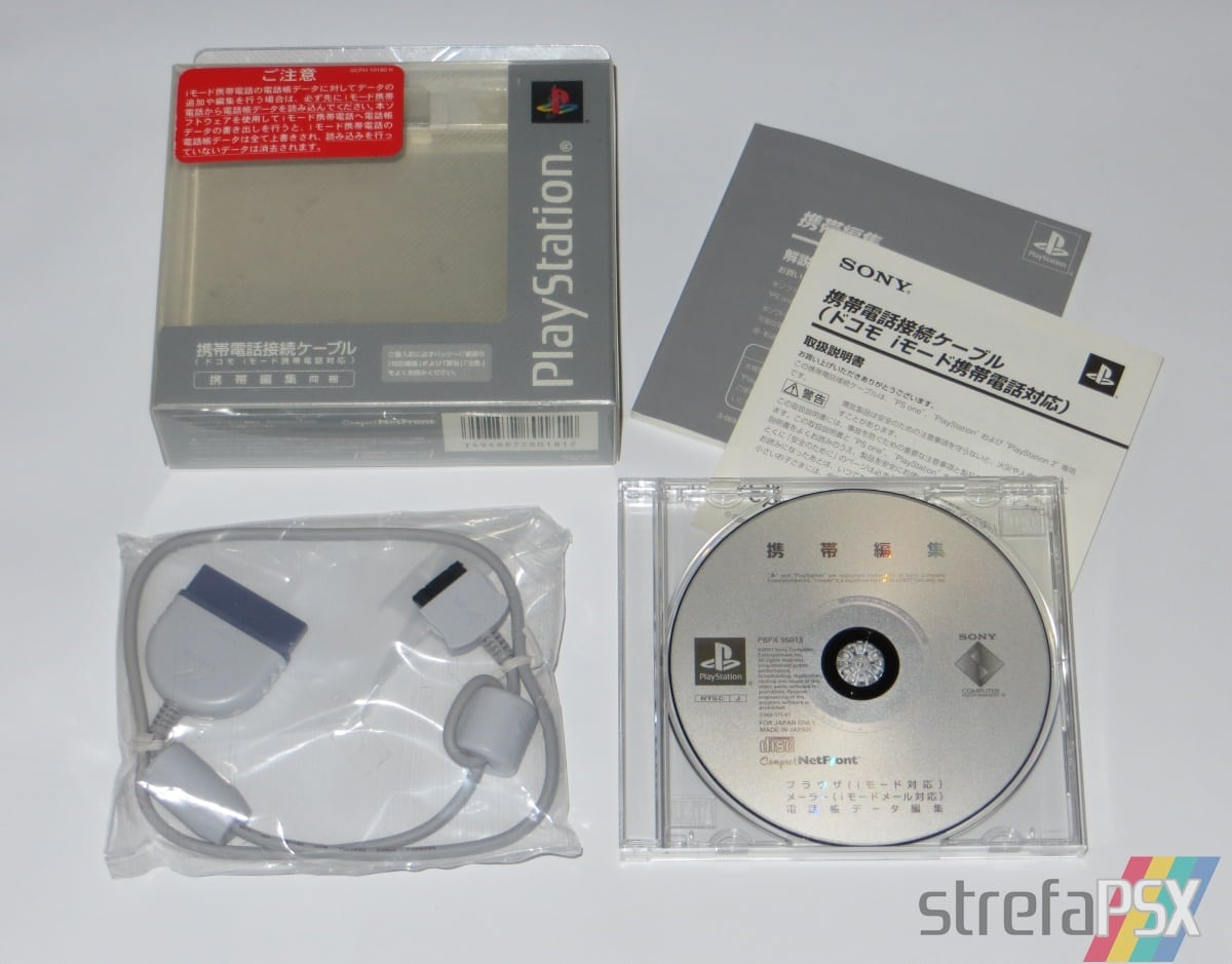 playstation i mode 4 - Internet i-mode w PS one