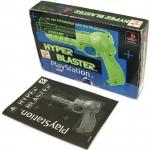 sleh 00005 konami hyper blaster 150x150 - Przegląd licencjonowanych akcesoriów wydanych w Europie