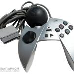 sleh 00018 ascii sphere 360 3 150x150 - Przegląd licencjonowanych akcesoriów wydanych w Europie