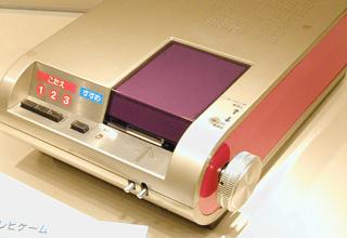 pierwsza konsola sony lat 70tych baner 320x220 - Prototypowy sprzęt do grania Sony z lat 70tych