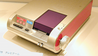 pierwsza konsola sony lat 70tych baner 384x220 - Prototypowy sprzęt do grania Sony z lat 70tych