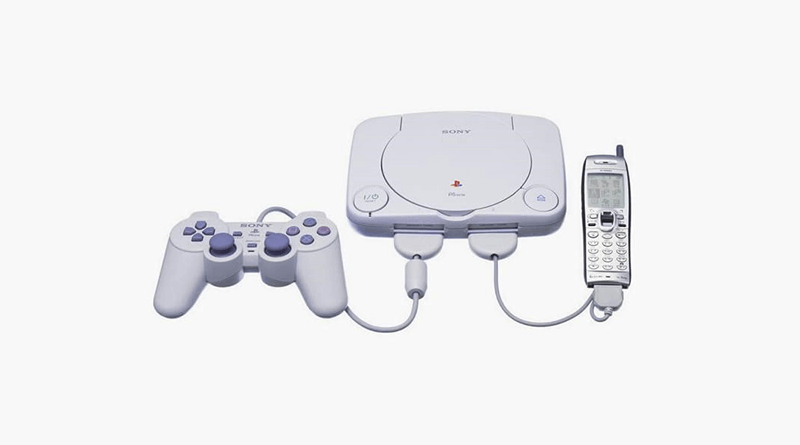 internet i mode ps one baner - [SCPH-102] PS one