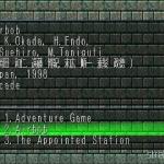 Airbob 1 150x150 - Przegląd gier stworzonych za pomocą Net Yaroze