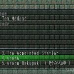 Arena 1 150x150 - Przegląd gier stworzonych za pomocą Net Yaroze