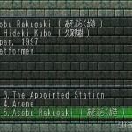 Asobu Rakugaki 1 150x150 - Przegląd gier stworzonych za pomocą Net Yaroze