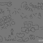 Asobu Rakugaki 2 150x150 - Przegląd gier stworzonych za pomocą Net Yaroze