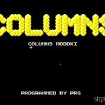 Columns 2 150x150 - Przegląd gier stworzonych za pomocą Net Yaroze