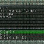 Gas Girl 1 150x150 - Przegląd gier stworzonych za pomocą Net Yaroze