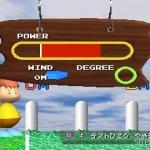 Little Wing 4 150x150 - Przegląd gier stworzonych za pomocą Net Yaroze