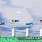 Little Wing 5 150x150 - Przegląd gier stworzonych za pomocą Net Yaroze