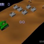 Nanatan 3 150x150 - Przegląd gier stworzonych za pomocą Net Yaroze