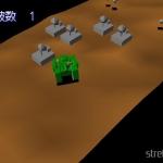 Nanatan 4 150x150 - Przegląd gier stworzonych za pomocą Net Yaroze