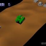Nanatan 5 150x150 - Przegląd gier stworzonych za pomocą Net Yaroze