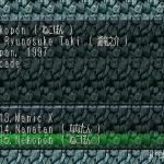 Nekopon 1 150x150 - Przegląd gier stworzonych za pomocą Net Yaroze