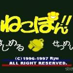 Nekopon 2 150x150 - Przegląd gier stworzonych za pomocą Net Yaroze
