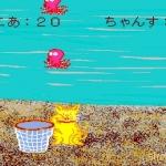 Nekopon 4 150x150 - Przegląd gier stworzonych za pomocą Net Yaroze