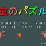 Puzzle of Insects 2 150x150 - Przegląd gier stworzonych za pomocą Net Yaroze