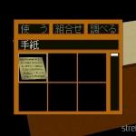 Super Mansion 4 150x150 - Przegląd gier stworzonych za pomocą Net Yaroze
