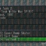 Tan Tank 2 1 150x150 - Przegląd gier stworzonych za pomocą Net Yaroze