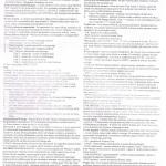 rodzima dystrybucja gry 11 150x150 - Rodzima dystrybucja - polskie wydania gier
