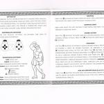 rodzima dystrybucja gry 8 150x150 - Rodzima dystrybucja - polskie wydania gier